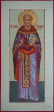 Икона Тимофей Изотов священномученик