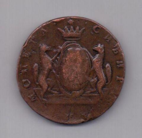 10 копеек 1766 года RR!!! Гуртовая надпись Сибирь