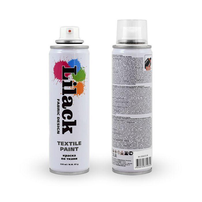 """LILACK TEXTILE PAINT Аэрозольная краска по ткани, название цвета """"Коричневый"""", матовая, объем 220мл."""