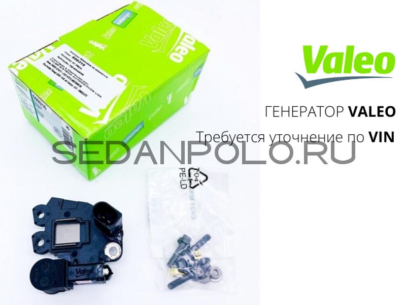 Реле-регулятор / щетки VALEO Volkswagen Polo Sedan для генератора VALEO