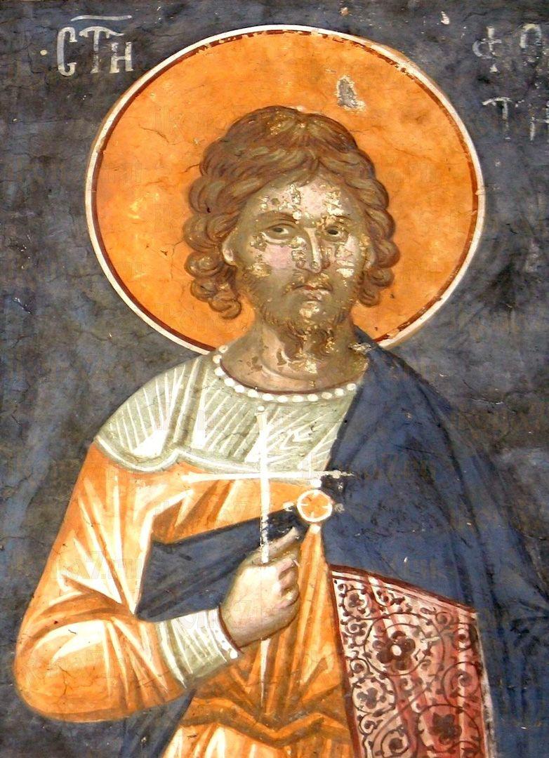 Икона Фотий Никомидийский святой