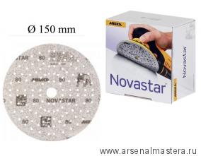 Премиальный шлифовальный абразив на прочной пленочной основе Mirka Novastar 150 мм 121 отверстий Р 120 в комплекте 100 шт