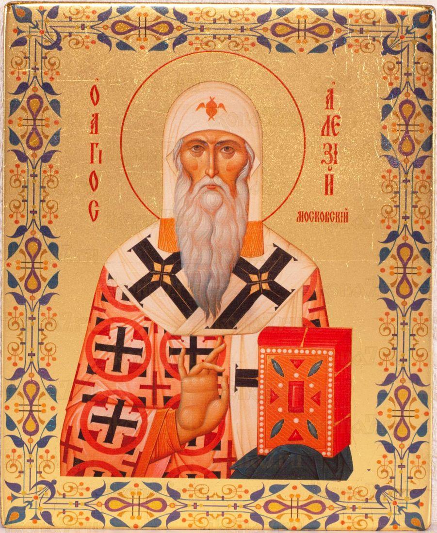 Алексий Московский