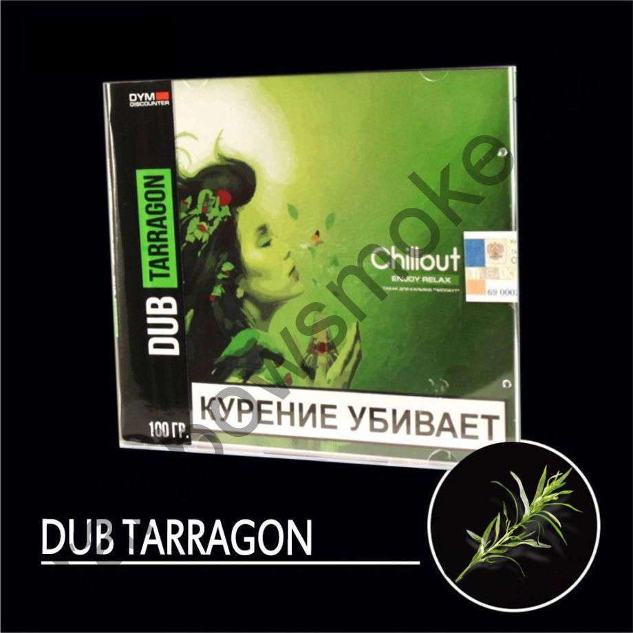 Chillout 100 гр - Dub Terragon (Тархун)