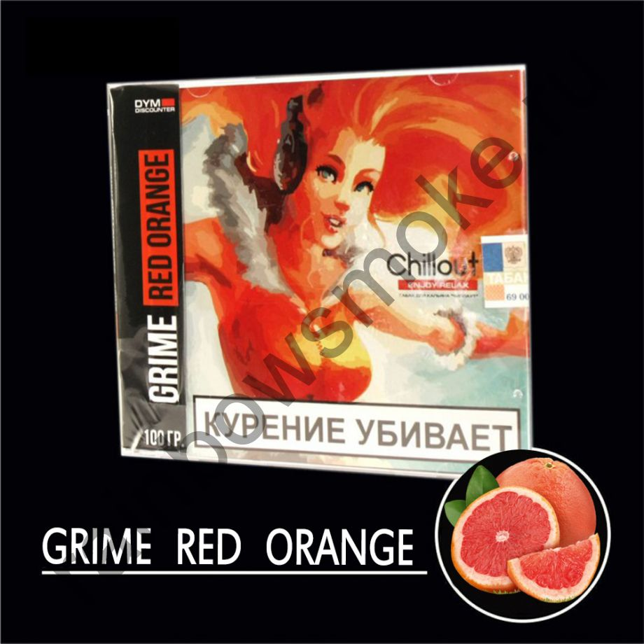 Chillout 100 гр - Grime Red Orange (Красный апельсин)