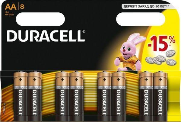 Блистер с элементами питания AA DURACELL LR6 BL8 (набор из 8 батареек)