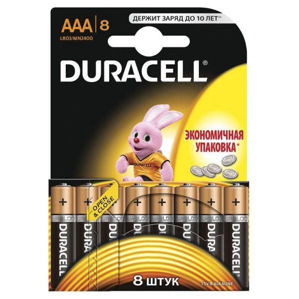 Блистер с элементами питания AAA DURACELL LR03 BL8 8шт (набор из 8 батареек)