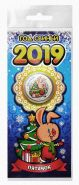 10 рублей ПЯТАЧОК, НОВЫЙ ГОД 2019, цветная эмаль + гравировка