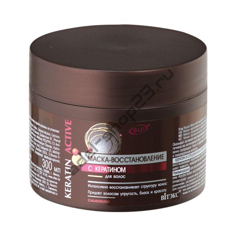 ВiТЭКС - МАСКА-ВОССТАНОВЛЕНИЕ с кератином для волос смываемая