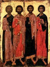 Икона Евгений Кандид Валериан и Акила мученики