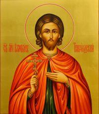 Икона Валериан Трапезундский мученик