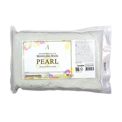 Альгинатная маска Anskin Pearl Modeling Mask (Пакет)