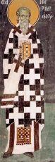 Икона Максимиан Константинопольский святой