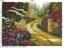 ТП008 Барвиста Вышиванка. Пейзаж Ворота. А1 (набор 4850 рублей)