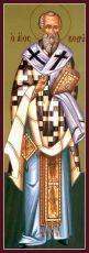 Икона Кодрат Афинский апостол