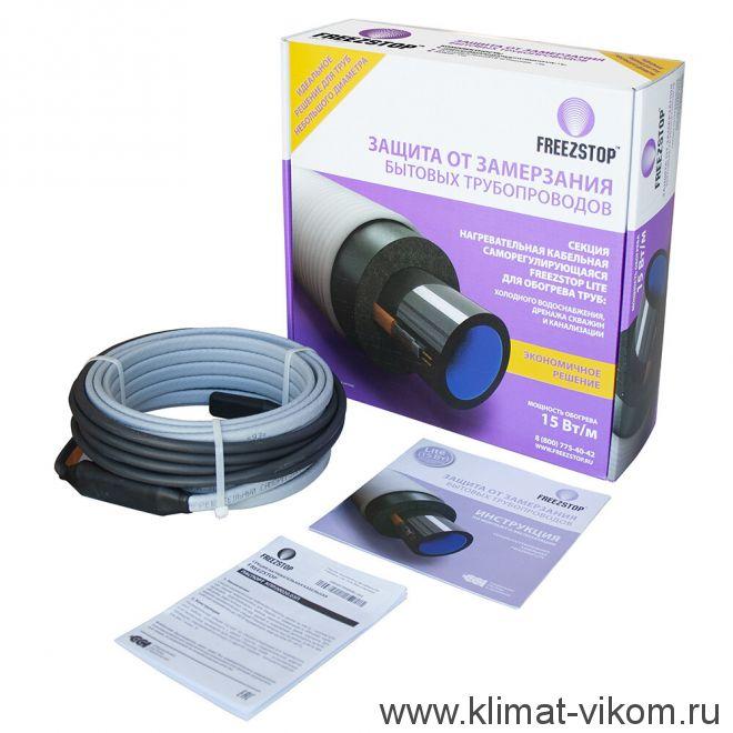 Секция нагревательная кабельная Freezstop Lite15 4