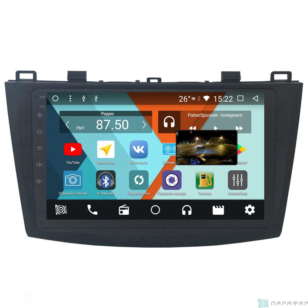 Parafar PF034KHD для Mazda 3 2009-2012 на Android 8.1.0 Штатная магнитола