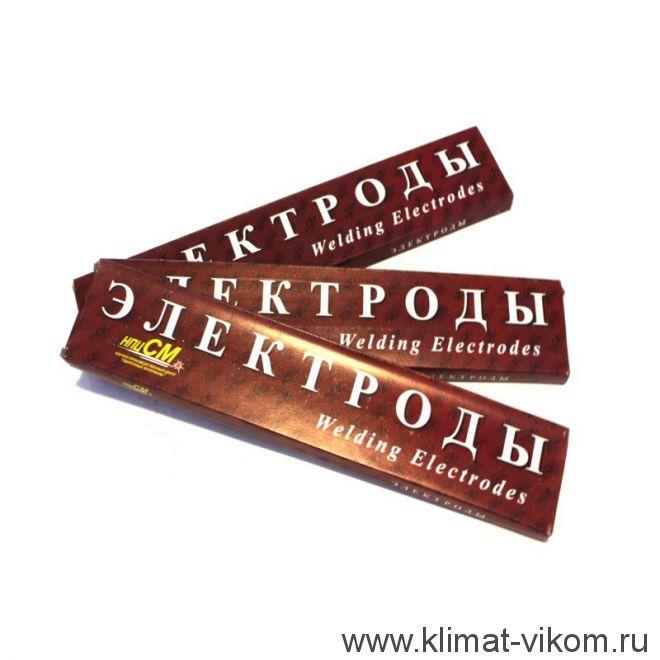 Электроды АНО-21 д. 2,5 мм (РОТЕКС) (уп. 1 кг)