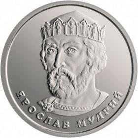 Ярослав Мудрый 2 гривны Украина 2019