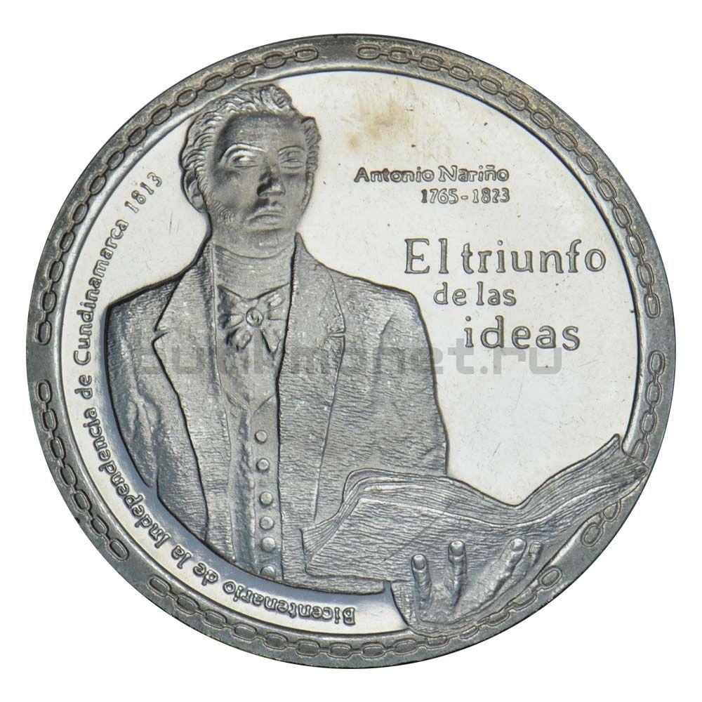 5000 песо 2017 Колумбия Свободная Кундинамарка Антонио Нариньо
