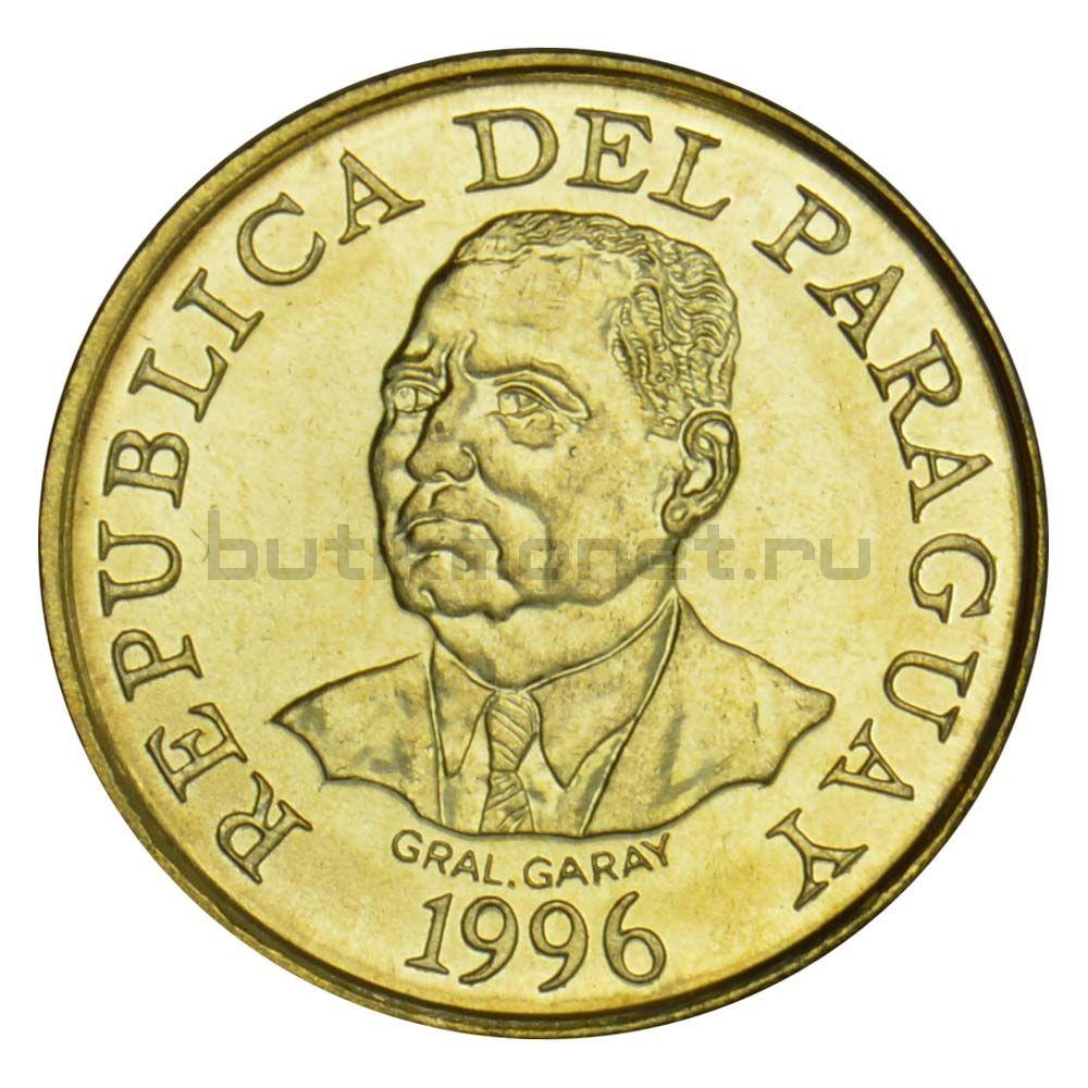 10 гуарани 1996 Парагвай