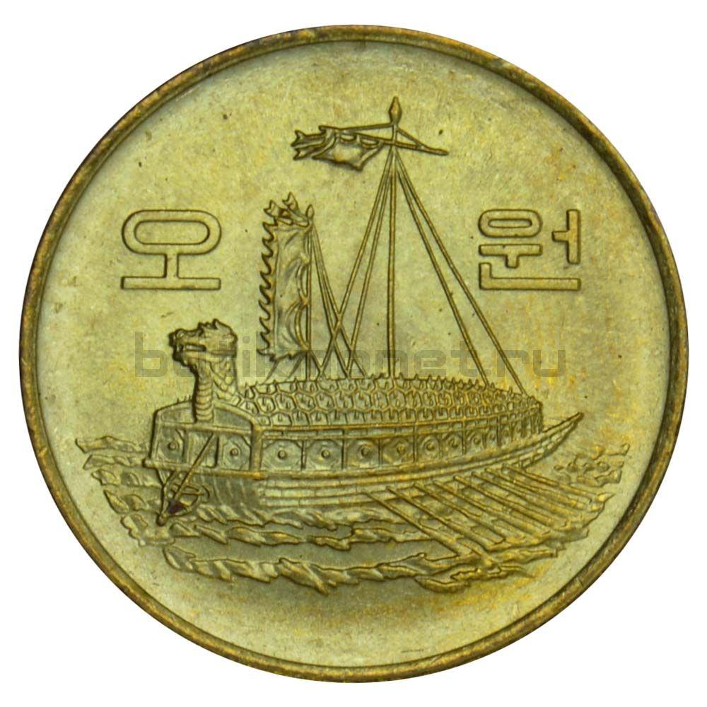 5 вон 1983 Южная Корея Корабль