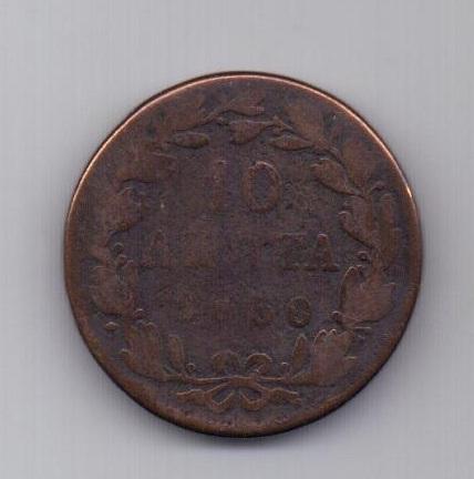 10 лепт 1850 года Редкость!!! Греция Бавария
