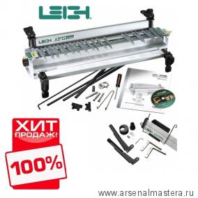КОМПЛЕКТ: Профессиональная шипорезка Leigh D4R Pro 600 мм ПЛЮС Устройство пылеудаления и поддержки фрезера D4R Pro M-VRSD24-AM ХИТ!