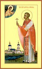 Икона Александр Гневушев священномученик