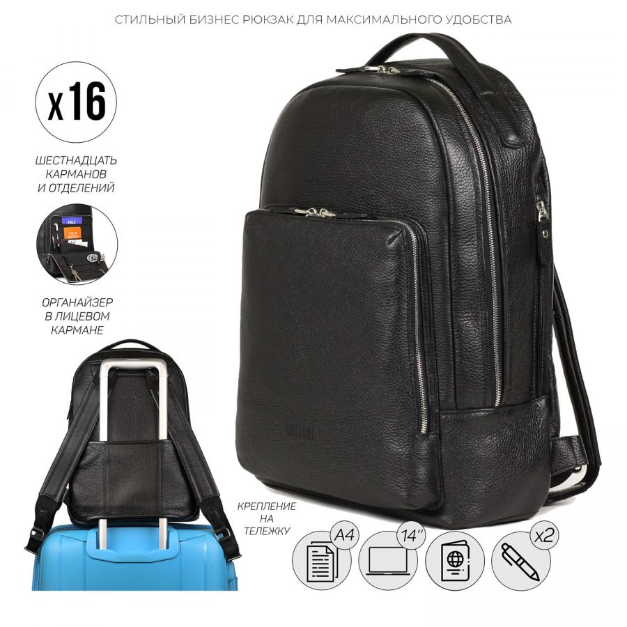 Мужской рюкзак BRIALDI Discovery (Дискавери) relief black