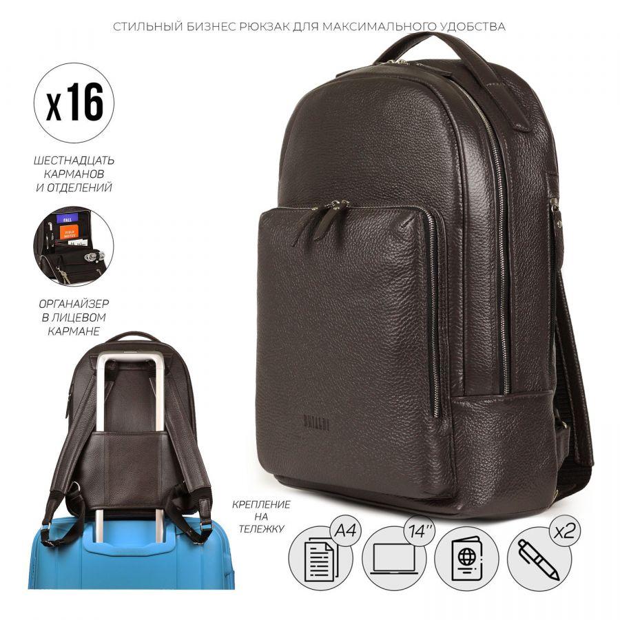 Мужской рюкзак BRIALDI Discovery (Дискавери) relief brown
