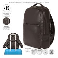 Стильный деловой рюкзак BRIALDI Winston (Винстон) relief brown
