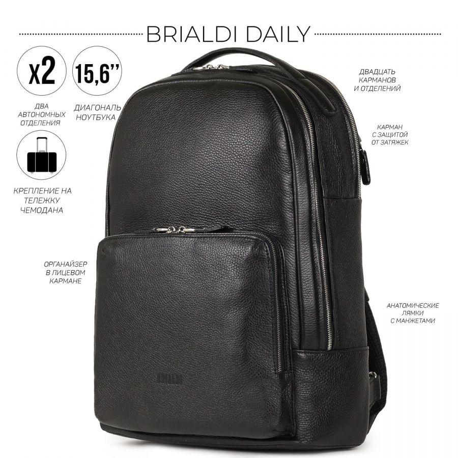 Мужской рюкзак BRIALDI Daily (Дейли) relief black