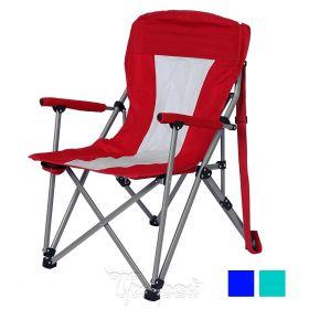 Кресло складное Premier PR-MC-1696