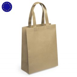 сумки под нанесение
