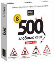 Настольная игра 500 Злобных карт Версия 3.0