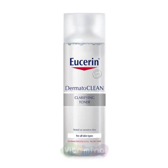 Eucerin Dermatoclean Освежающий и очищающий тоник, 200 мл