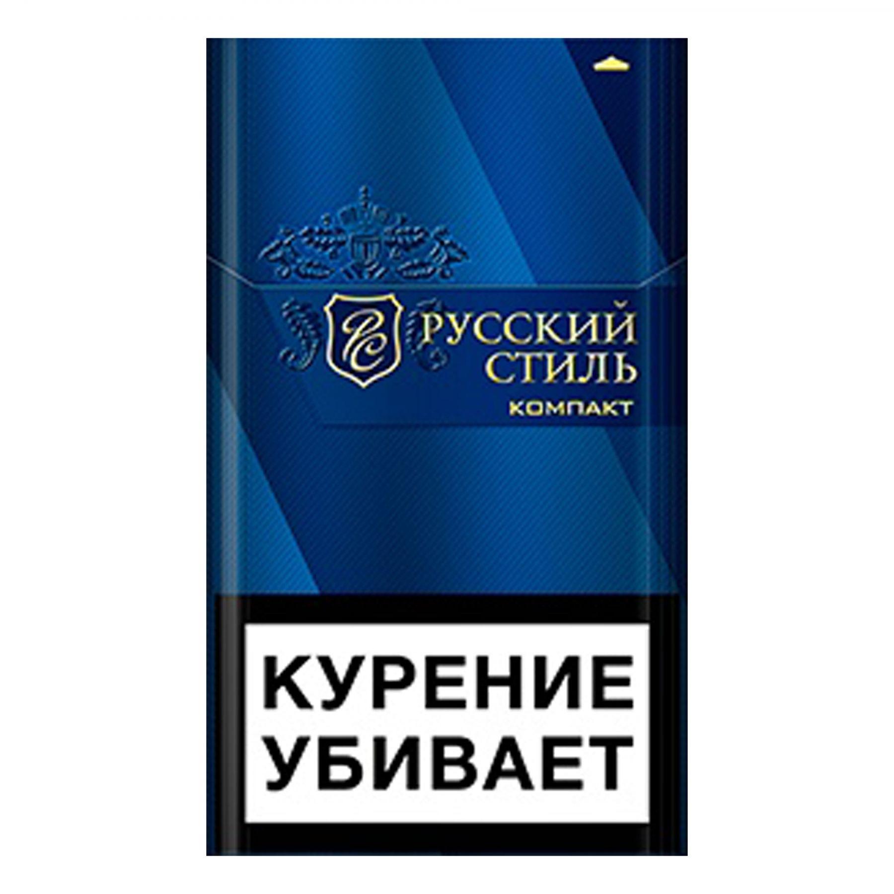 русский стиль красный сигареты купить