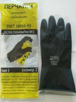 Перчатки резиновые КЩС