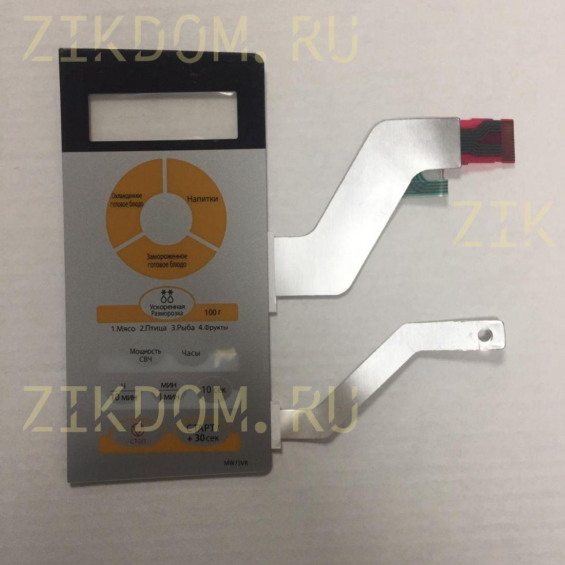 Сенсорная панель микроволновой печи Samsung MW73VR DE34-00193G