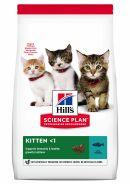 Hill's Kitten with Tuna - Для котят с тунцом (1,5 кг)