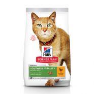 Hill's Feline Adult 7+ Youthful Vitality - Для кошек старше 7 лет (1,5 кг)