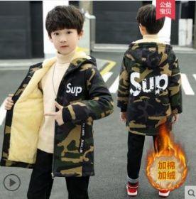 Куртка детская Осень Зима для мальчика SUP армейская