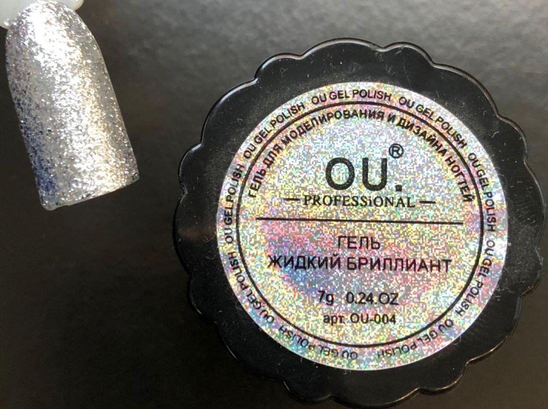 Гель Жидкий Бриллиант OU-006 7гр