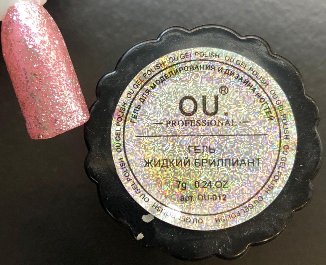Гель Жидкий Бриллиант OU-012 7гр