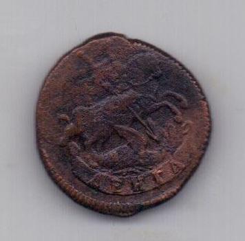 деньга 1758 года Редкий год