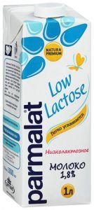 ..Молоко ультрапастеризованное Parmalat 1,8% низколактозное 1л