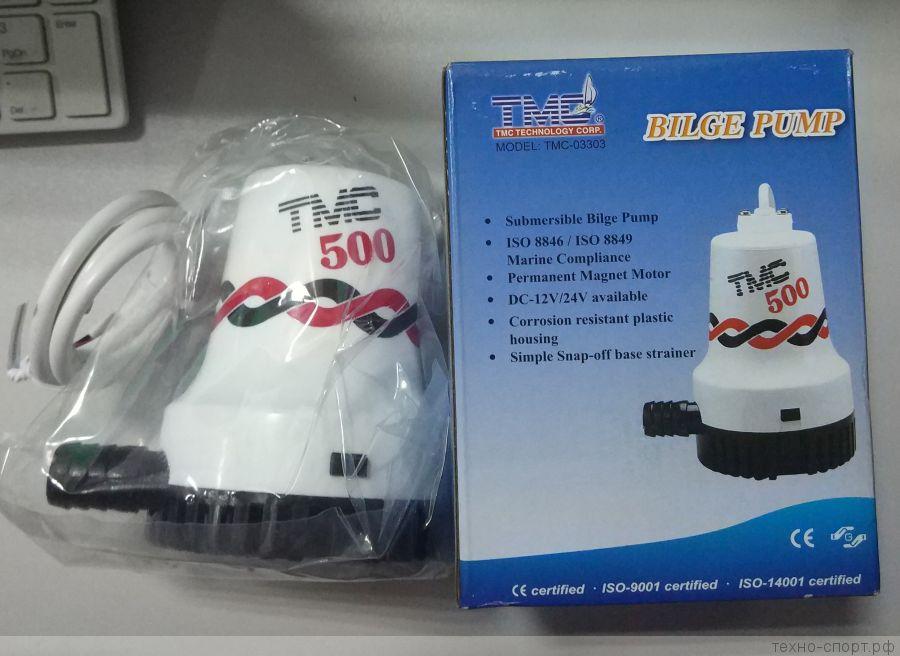 Насос осушительный 500GPH, 12 В