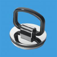 Пластиковая пробка с круглым держателем для выпуска с 70/85/113мм решеткой; цвет-хром