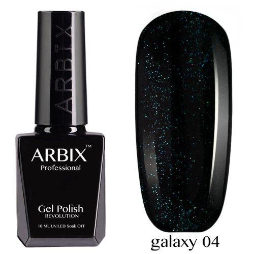 Гель-лак Arbix Galaxy 10 мл вселенная 04